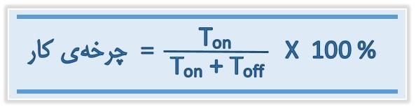 D-ctcle-formula